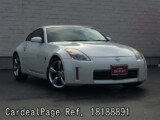 Used NISSAN FAIRLADY Z Ref 188891