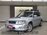 Used SUBARU FORESTER Ref 189196
