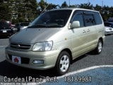 Used TOYOTA TOWNACE NOAH Ref 189981