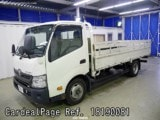 Used TOYOTA TOYOACE Ref 190081