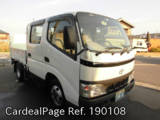 Used TOYOTA TOYOACE Ref 190108