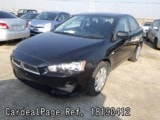 Used MITSUBISHI GALANT FORTIS Ref 190412