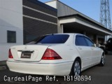Used MERCEDES BENZ BENZ S-CLASS Ref 190894