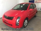Used TOYOTA WILL CYPHA Ref 191000
