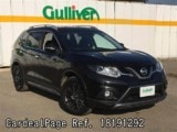 Used NISSAN X-TRAIL Ref 191292