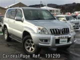Used TOYOTA LAND CRUISER PRADO Ref 191299