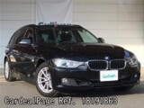 Used BMW BMW 3 SERIES Ref 191863