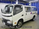 Used TOYOTA TOYOACE Ref 194413