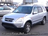 Used HONDA CR-V Ref 194816