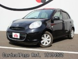 Used NISSAN MARCH BOX Ref 194930