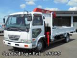 Used NISSAN UD Ref 195080