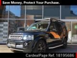Used LAND ROVER LAND ROVER DISCOVERY Ref 195686