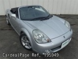 Used TOYOTA MR-S Ref 195949