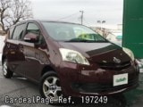 Used TOYOTA PASSO SETTE Ref 197249