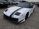 Used NISSAN 180SX Ref 198001
