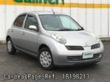 Used NISSAN MARCH Ref 198213
