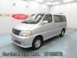 Used TOYOTA GRAND HIACE Ref 199978