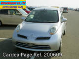 Used NISSAN MARCH Ref 200609