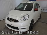 Used NISSAN MARCH Ref 200929