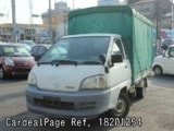 Used TOYOTA TOWNACE TRUCK Ref 201254