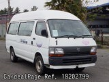 Used TOYOTA HIACE COMMUTER Ref 202799