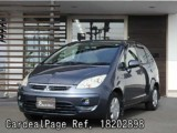 Used MITSUBISHI COLT PLUS Ref 202898