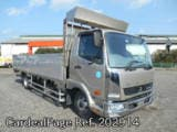 Used MITSUBISHI FUSO FIGHTER Ref 202914