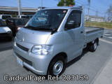 Used TOYOTA TOWNACE TRUCK Ref 203159