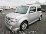 Used NISSAN CUBE Ref 203573