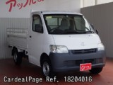 Used TOYOTA LITEACE TRUCK Ref 204016