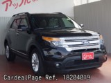 Used FORD FORD EXPLORER Ref 204019