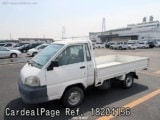 Used TOYOTA LITEACE TRUCK Ref 204156