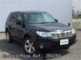 Used SUBARU FORESTER Ref 204284