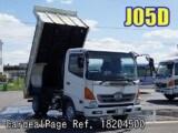 Used HINO HINO RANGER Ref 204500