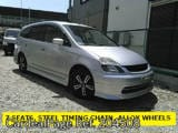 Used HONDA STREAM Ref 204508