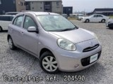 Used NISSAN MARCH Ref 204590