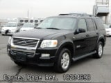Used FORD FORD EXPLORER Ref 204698