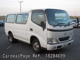 Used TOYOTA TOYOACE Ref 204699