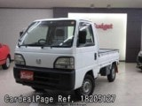 Used HONDA ACTY TRUCK Ref 205127