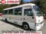 Used HINO HINO LIESSE 2 Ref 206333