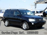 Used TOYOTA KLUGER Ref 206428