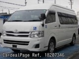 Used TOYOTA HIACE COMMUTER Ref 207346