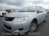 Used TOYOTA ALLION Ref 208702