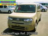Used NISSAN CUBE Ref 209059