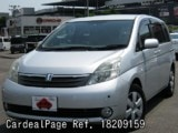 Used TOYOTA ISIS Ref 209159