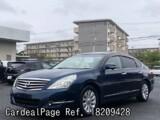 Used NISSAN TEANA Ref 209428