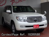 Used TOYOTA LAND CRUISER Ref 209500