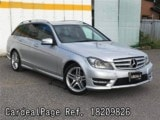 Used MERCEDES BENZ BENZ C-CLASS Ref 209826