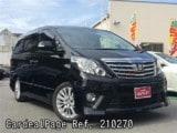 New arrivals this week cardealpage used toyota alphard ref 210270 publicscrutiny Gallery