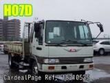 Used HINO HINO RANGER Ref 210525